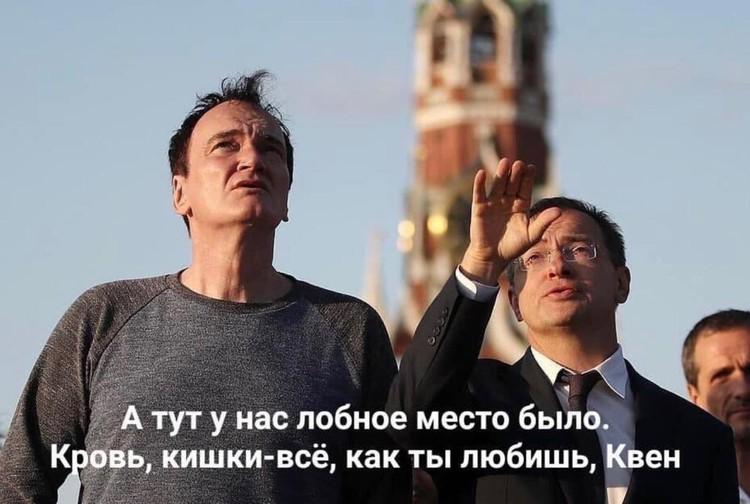 Прогулка российского министра с режиссером стала мемом. Вот такой вариант диалога предложили пользователи социальных сетей. Фото: Валерий Шарифулин/ТАСС