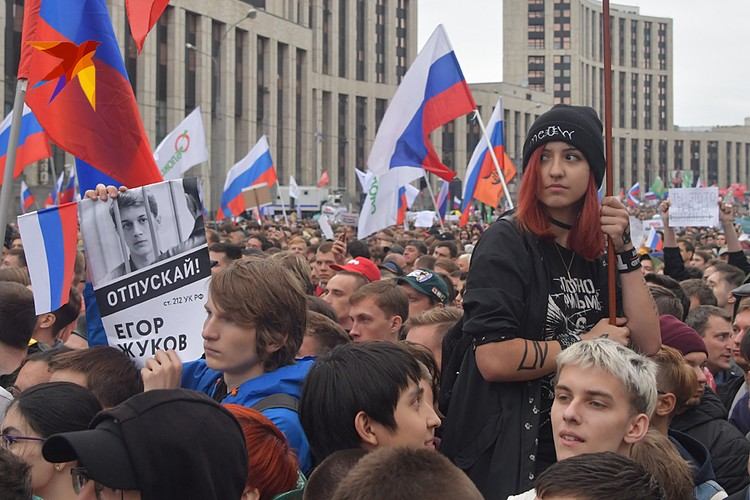 Молодежь в основном пришла на концерт, а не на митинг