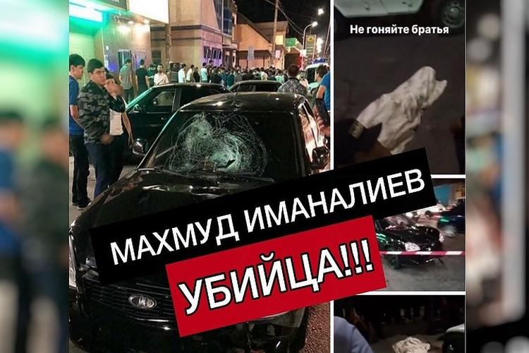 Новость об аварии в момент разлетелась по республике