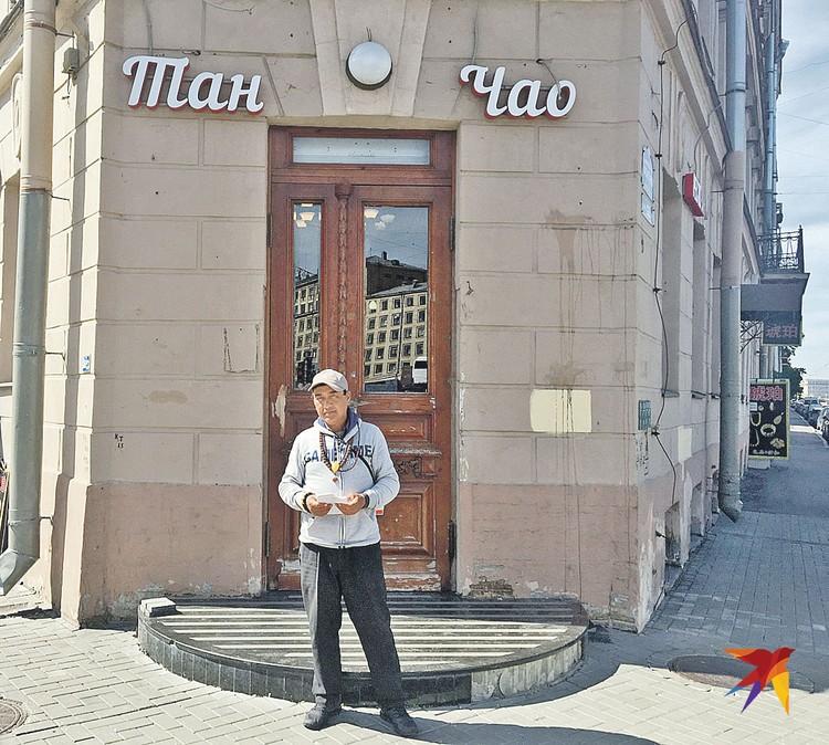 Наш герой Максим Николаев, по его словам, кинул хозяев этого китайского ресторана на 10 миллионов рублей.