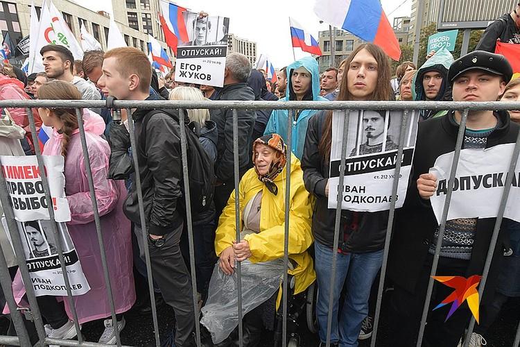 «Украденность» выборов в Мосгордуму в протестах была лишь эпизодом, привнесённым обстоятельством, не особо значимым