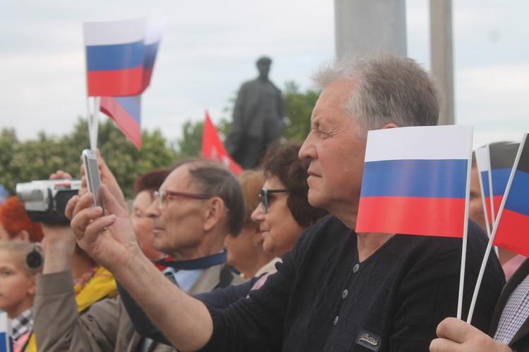 Дончане отметят юбилей своего города