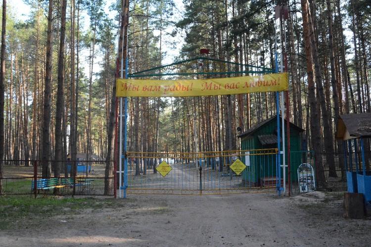 «Мы вам рады! Мы вас любим!» Растяжка с такой надписью над центральными воротами лагеря встречала детей в течение всего лета. Но в любви усомнились только дети и взрослые из Нижнеудинска.