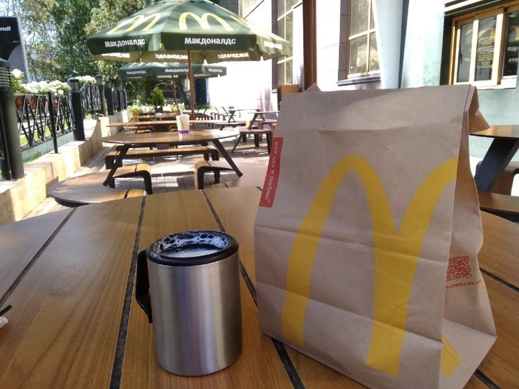 В McDonalds удивились просьбе налить кофе в свою тару