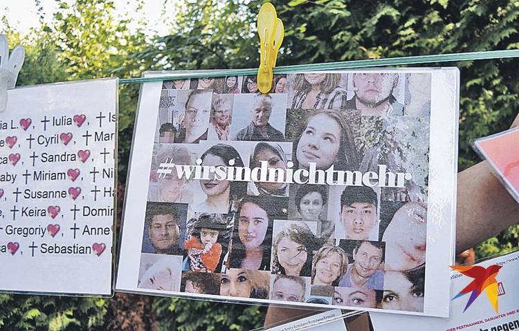 В фотоальбоме «Нас больше нет» - рассказы о немцах, которые стали жертвами убийств и изнасилований, совершенных мигрантами.