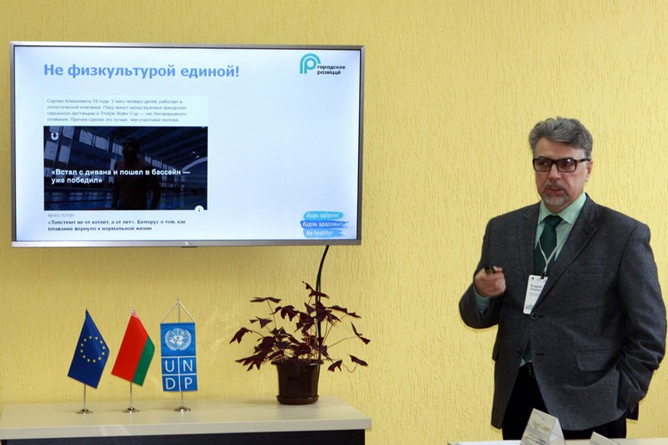 Андрей Эзерин, директор социально-информационного учреждения «Городское развитие», координатор инициативы «Самое время!».