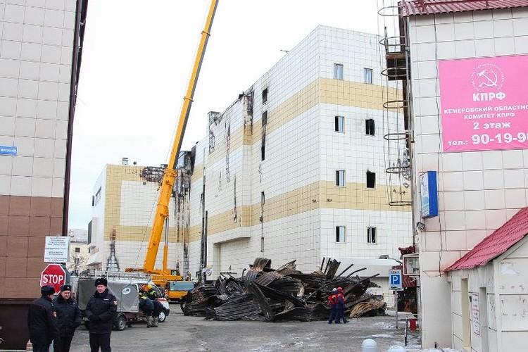 Разбор здания после пожара