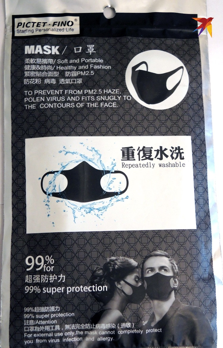 Черная маска - символ революции в Гонконге.