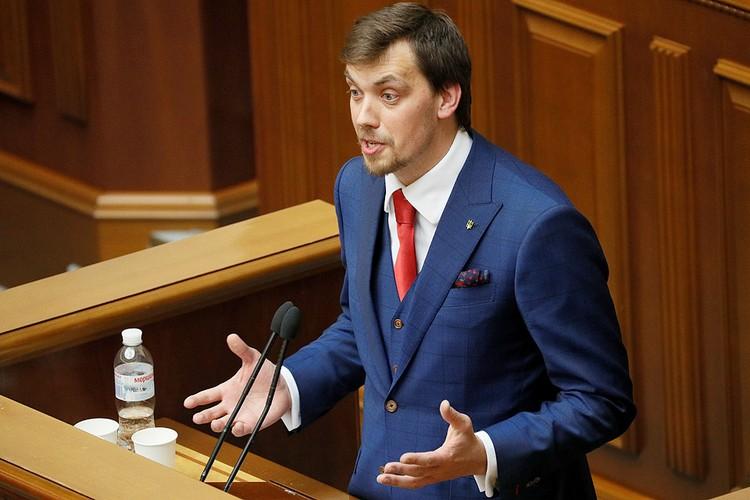 Алексей Гончарук возглавил правительство Украины.