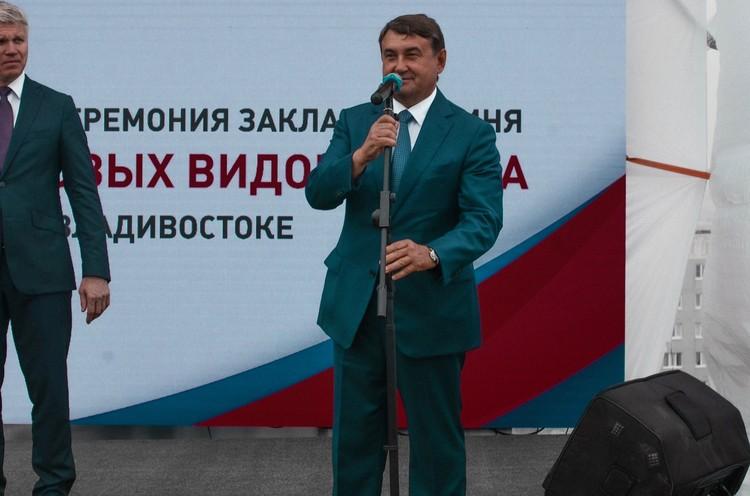 Помощник Президента Российской Федерации Игорь Левитин выступил с речью на торжественной церемонии во Владивостоке