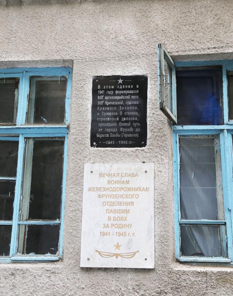 В 41-м на территории лицея был сформирован один из полков 385-й Кричевской дивизии.