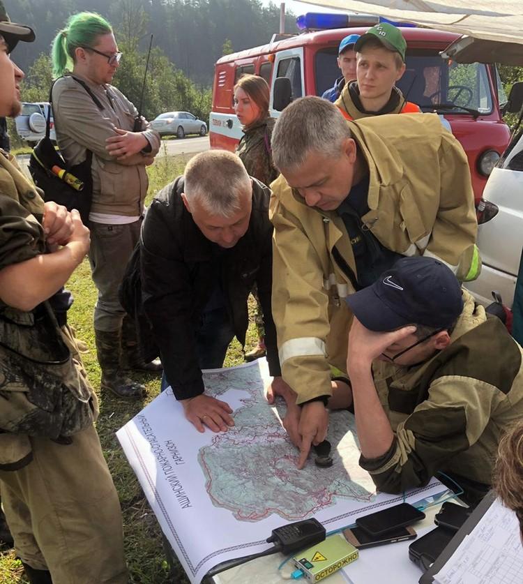 Подготовка к поиску. Фото: поисковый отряд «Лиза Алерт»на Южном Урале
