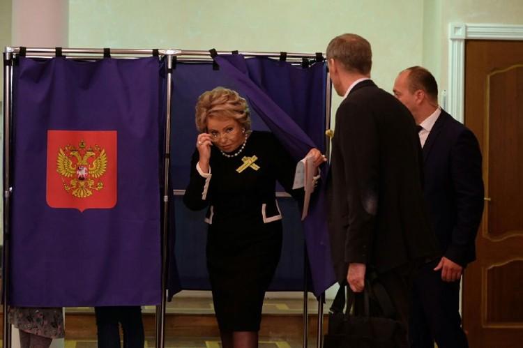 Валентина Матвиенко голосовала на избирательный участок №2237.