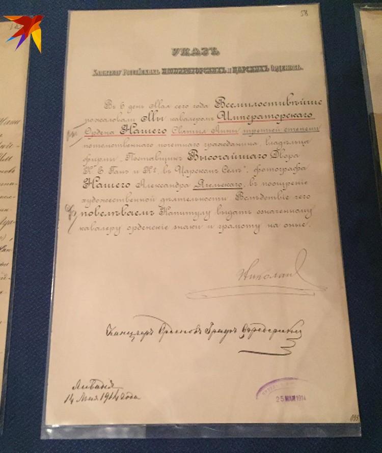 Неизвестные поеступники вывезли бумаги в 1994 году из Российского государственного исторического архива Санкт-Петербурга