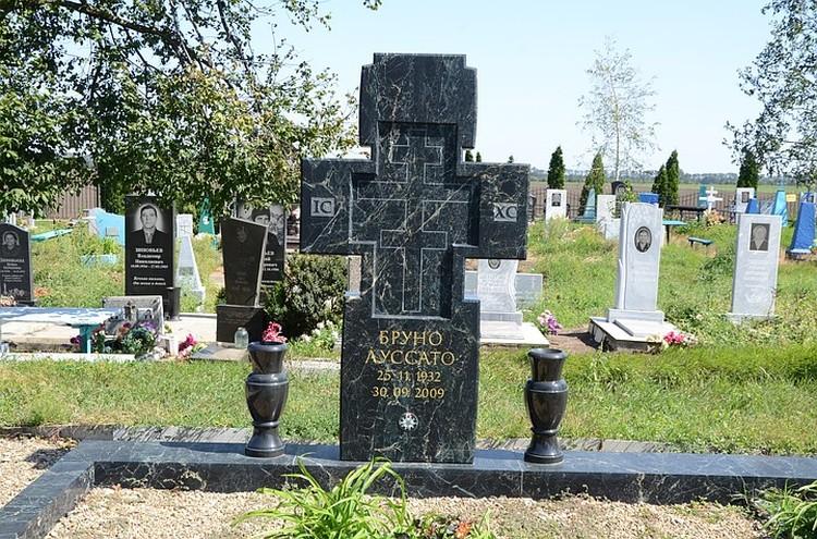 Памятник французскому философу Бруно Луссато
