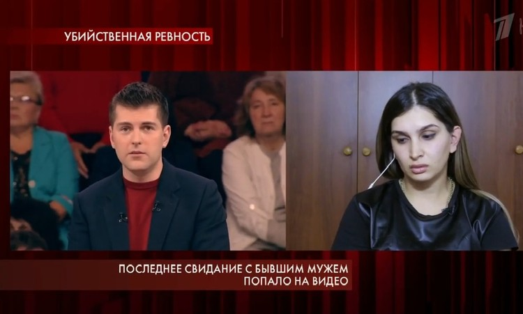 Роксана вспоминает, что Вадим угрожал сестре и после развода: стоп-кадр