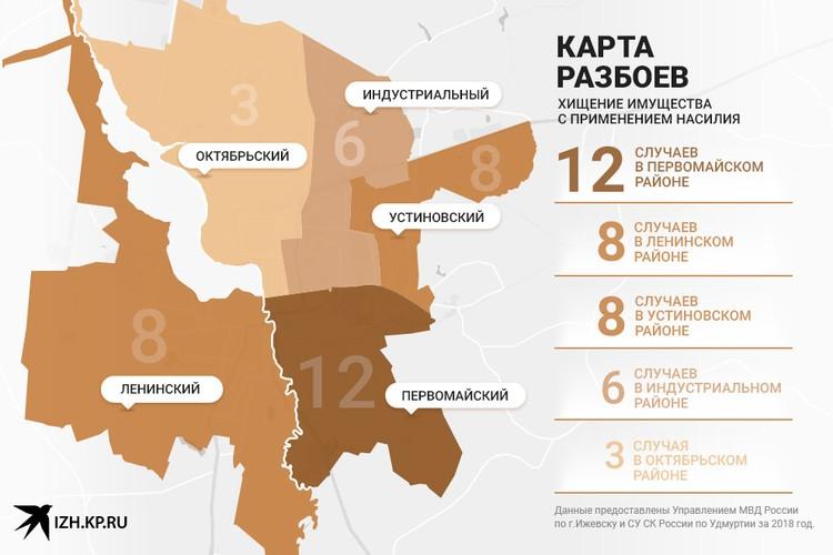 Карта разбоев. Фото: Сергей Лукашевич
