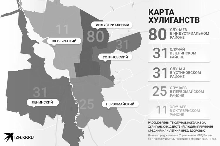 Карта хулиганств. Фото: Сергей Лукашевич