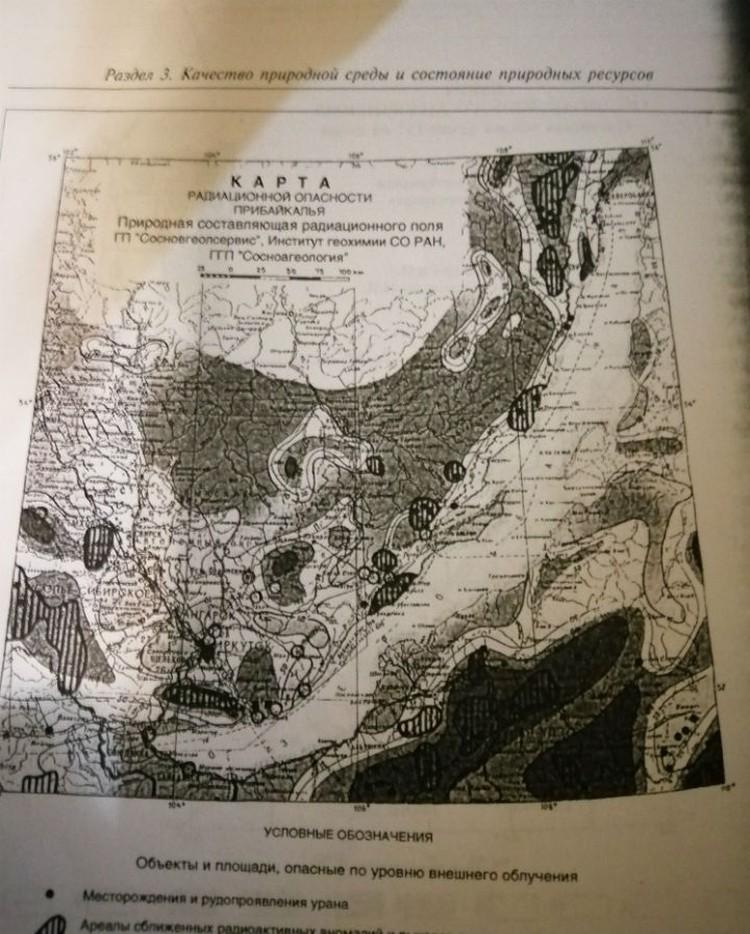 Карта радиационной опасности Прибайкалья.