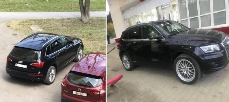 """Девушка купила Audi полтора года назад и выставила на продажу за 720 тысяч рублей. Фото: поисковый """"Лиза Алерт"""""""