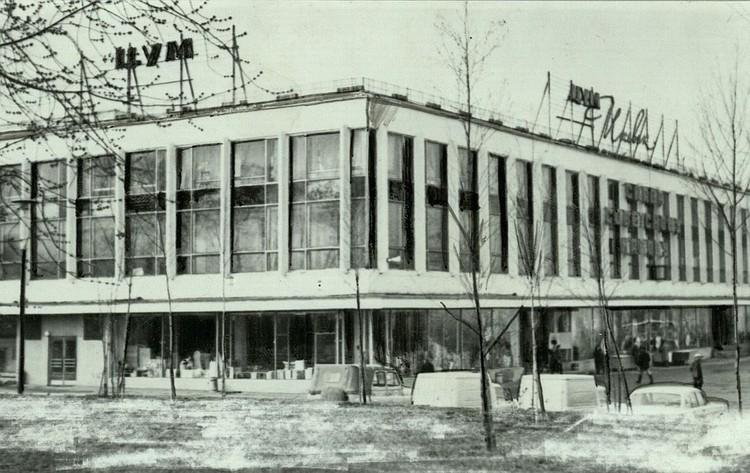 """Универмаг открыли в январе 1972 года. Фото: Из книги Олега Севрюкова """"Ижевск"""""""