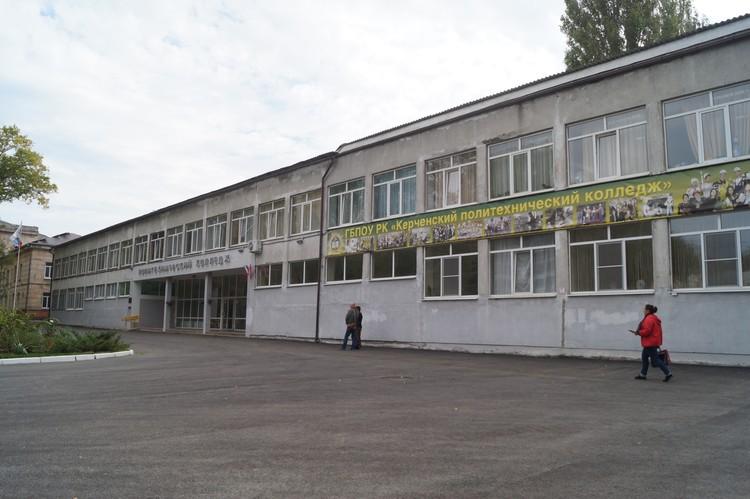Керченский политехнический колледж. После трагедии заменили все окна