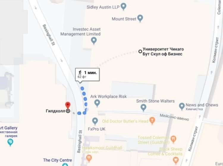 Фото: скриншот Google Карты