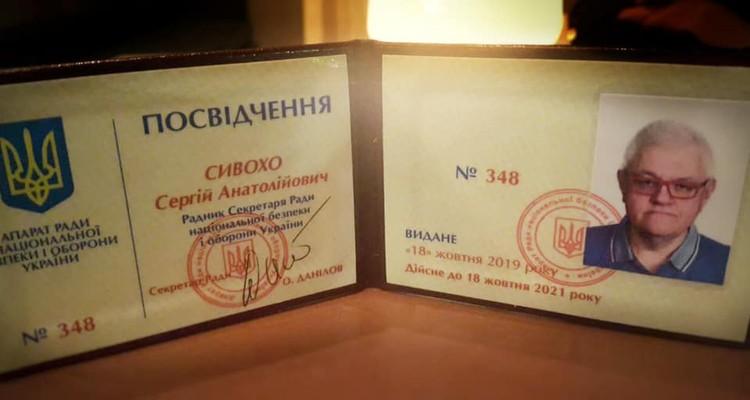 Своим новым назначением Сергей Сивохо похвастался в «Фейсбуке». Фото: facebook.com/sivokho