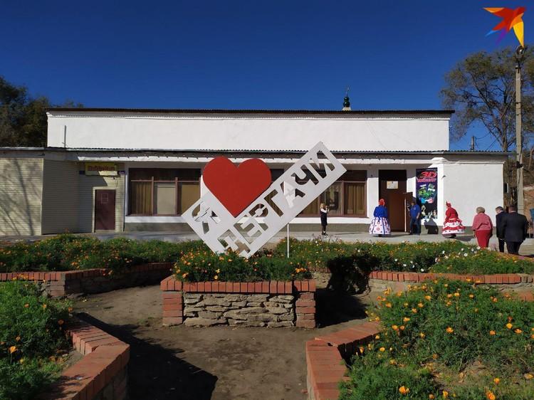 Дом кино в Дергачах стал еще одним досуговым центром поселка