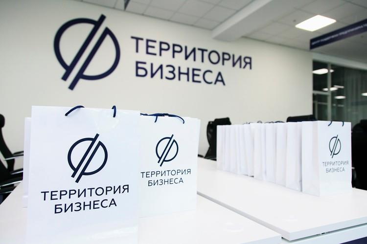 Фото предоставлено Фондом развития предпринимательства Челябинской области - «Территория Бизнеса».