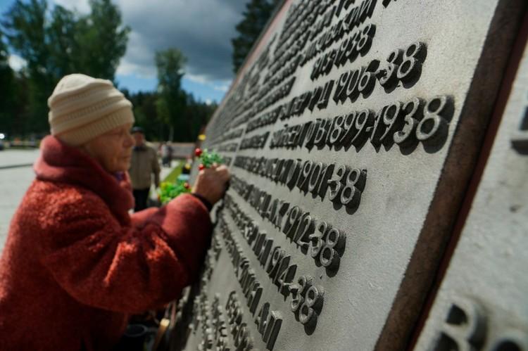 Потомки вспоминают дедов и прадедов, которые стали жертвами политических репрессий. Фото: Алексей Булатов