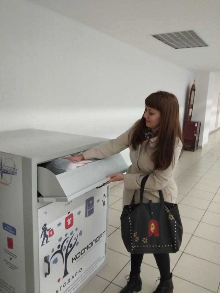 Контейнеры по сбору одежды можно найти в городских торговых центрах. Фото: vk.com/eco_bum