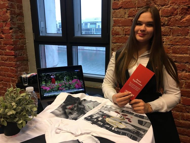 Анна Горбачева создает уникальные авторские футболки.