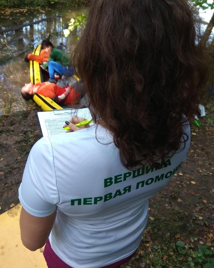 Курс первой помощи в походе предназначен для туристов