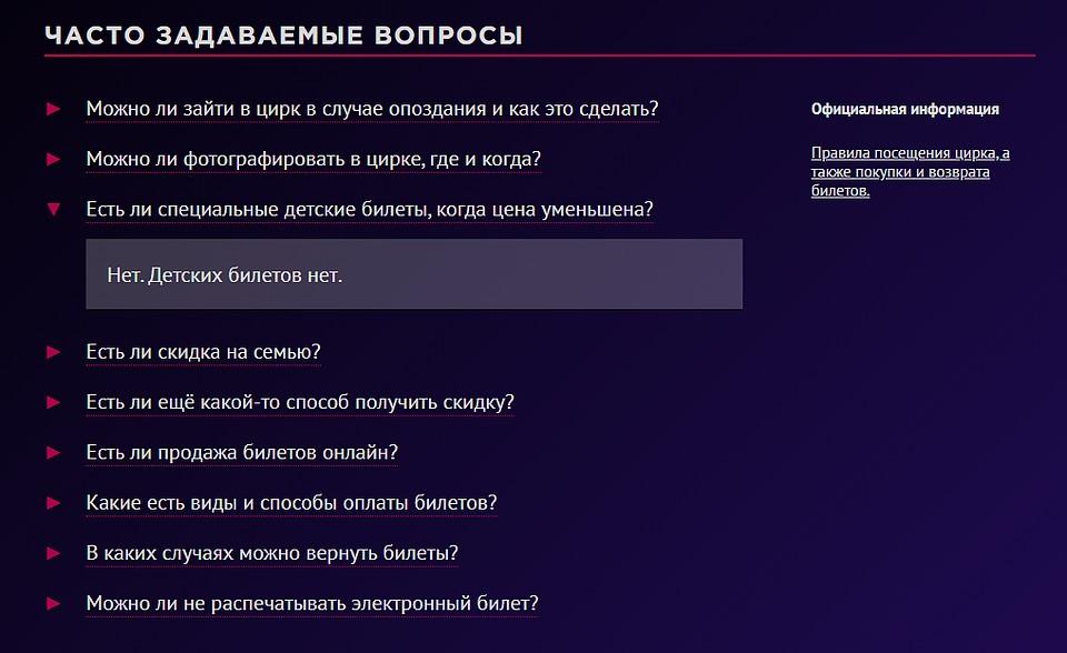 Как восстановить карту москвича