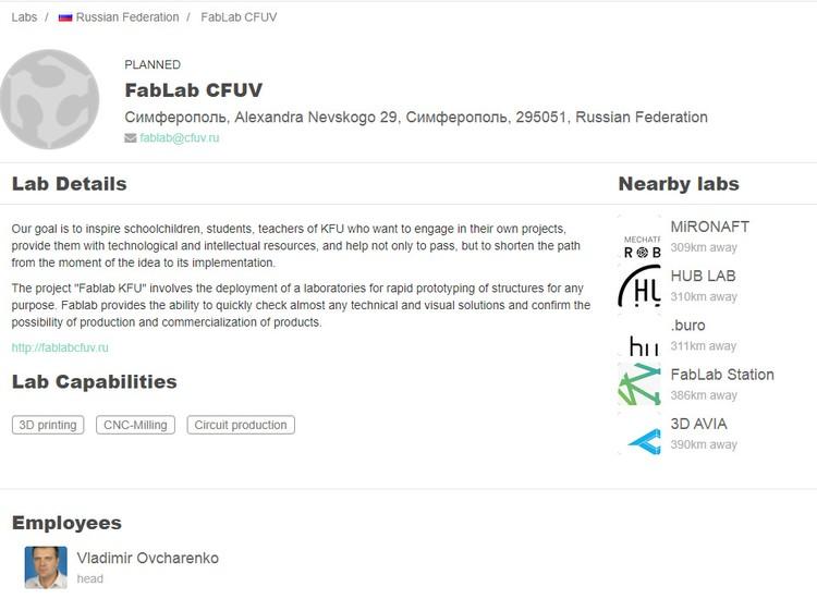 Официальная страница Fab Lab Крымского федерального университета