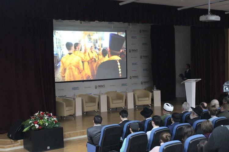 Перед началом работы конференции участникам показали душевный ролик про единение людей.