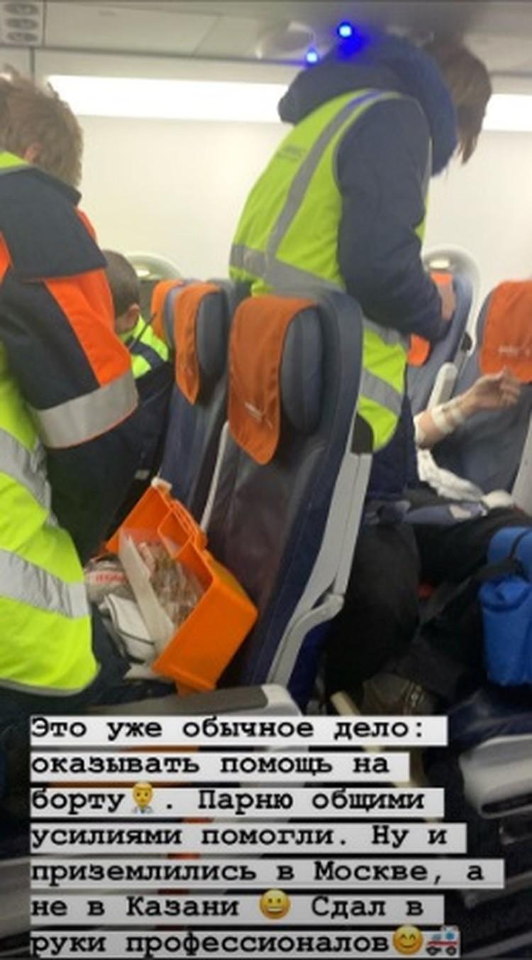 Фото из самолёта. Фото: Инстаграм Дмитрия Хомутинина