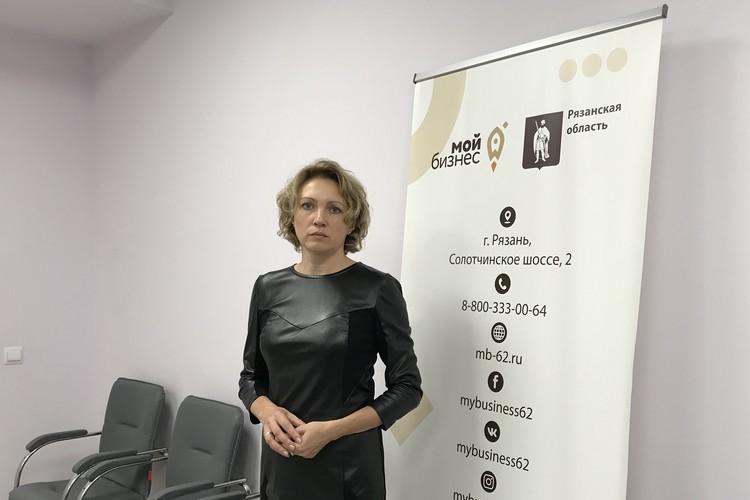 Директор организации Лариса Сидоренко рассказала «Комсомолке», насколько центр «Мой бизнес» может быть полезным с практической точки зрения.