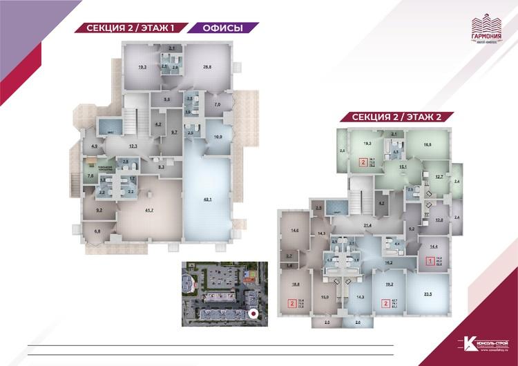 Планировка квартир и офисов во 2 секции ЖК