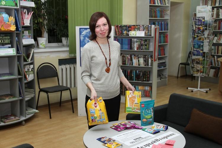 Благодаря благотворительной акции сотрудникам библиотеки удалось собрать корм для бездомных животных.