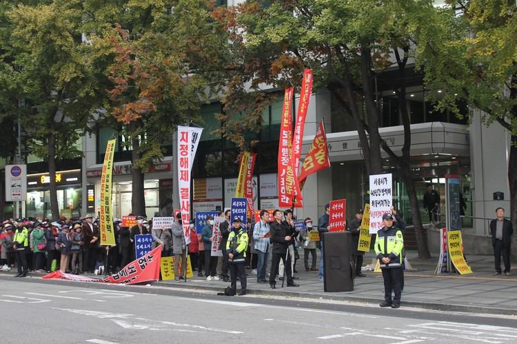 Митинг в центре Сеула...