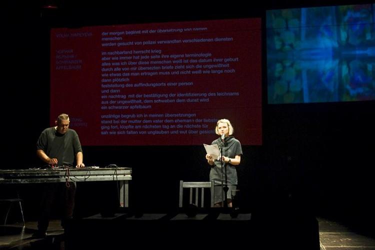 Аудио-визуальный перформанс с DJ Buben на недавнем фестивале SchamrockSpezial в немецком Бамберге. Фото: Личный архив