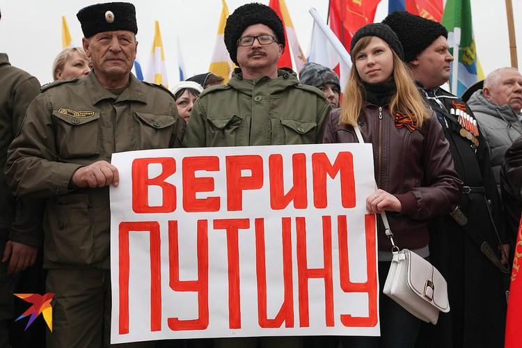 Ставрополь, 2016 год. Праздничный митинг в честь годовщины воссоединения Крыма и Севастополя с Россией.