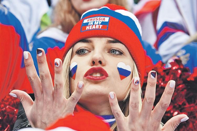 Надеемся, что болельщики будут поддерживать россиян при любом раскладе.