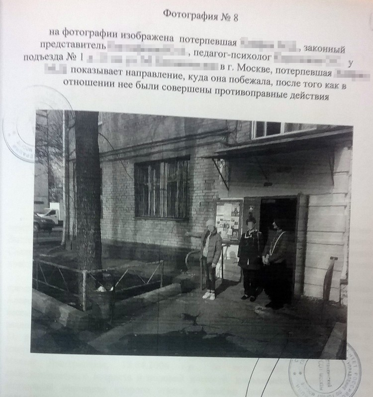 Проверка показаний девочки на месте. Фото из уголовного дела.