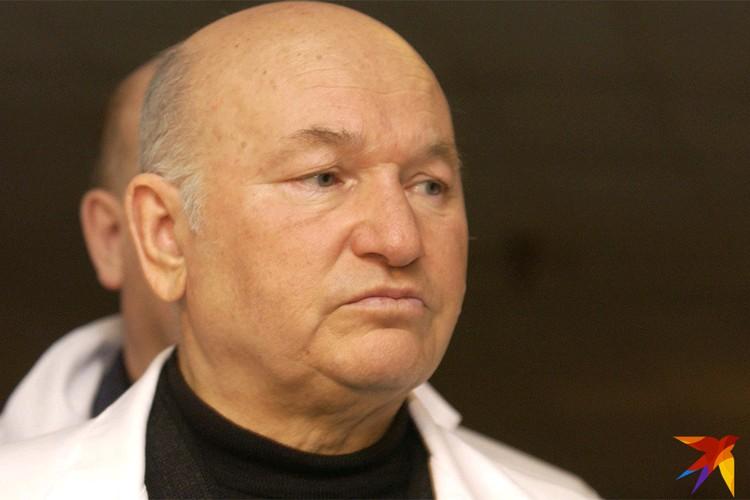 Юрий Лужков ушёл на 84-м году жизни.
