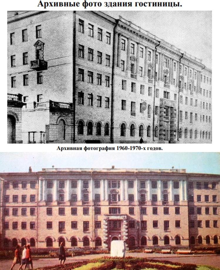 Архивные фото здания