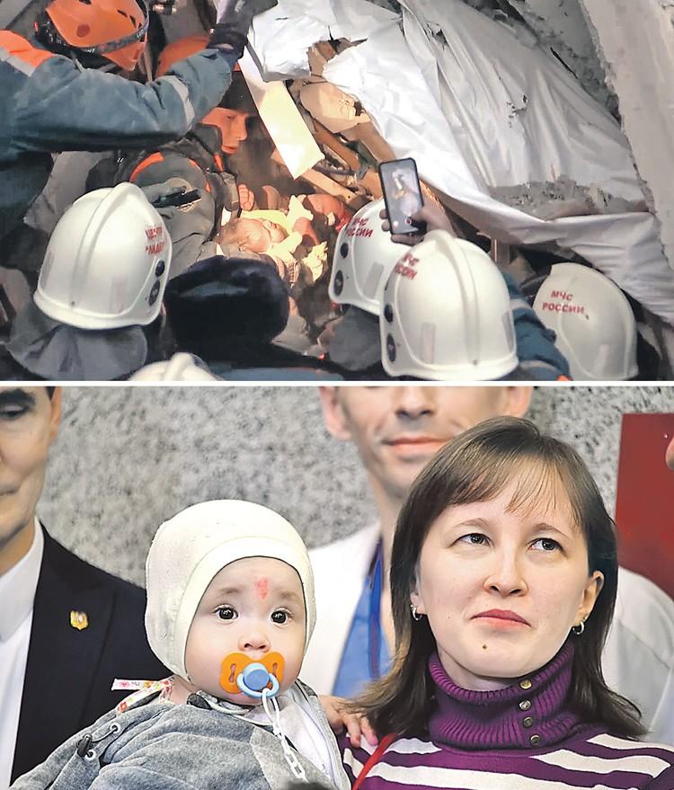 Между этими двумя снимками - около полутора месяцев. На первом - 1 января 2019-го, чудесное спасение Вани Фокина в Магнитогорске. На втором - 14 февраля того же года, мальчик на руках у мамы перед выпиской из московской больницы. Фото: МЧС, Иван МАКЕЕВ