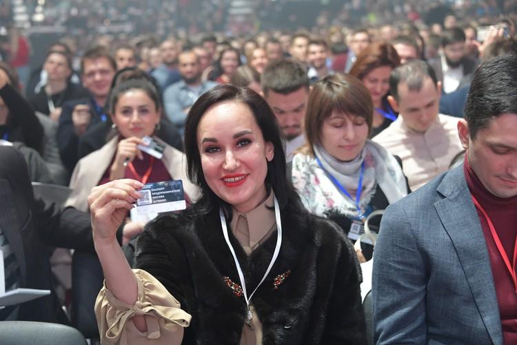Карты «паспорт предпринимателя Москвы», дающие ряд информационных преимуществ для их обладателей, можно было получить во время форума «Мой бизнес» в Москве».
